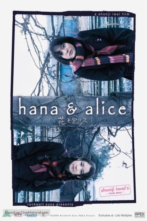 Hana to Alice - Japanese poster