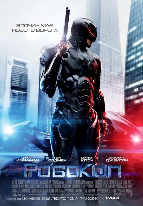RoboCop - Ukrainian Movie Poster