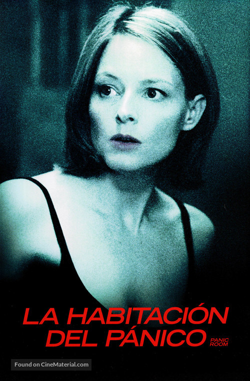 Watch @Suicide Room (2011) Full Movie Online Free