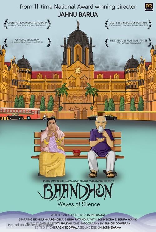 Baandhon - Indian Movie Poster