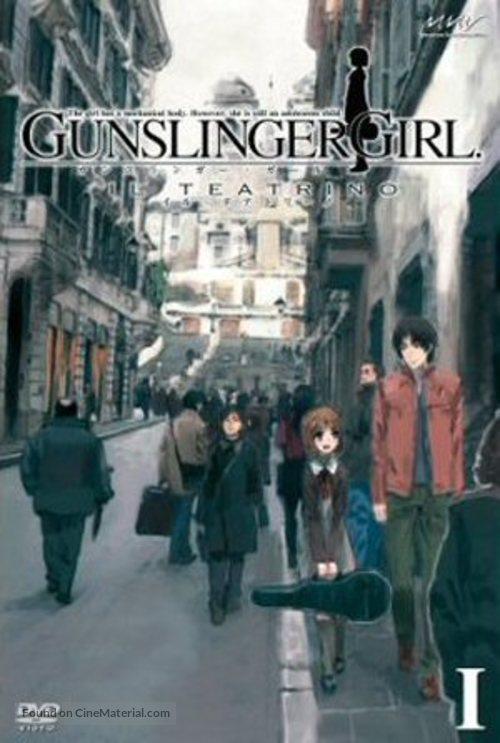 """Gansuringâ gâru: Iru teatorîno"" - DVD movie cover"