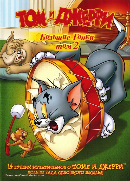 """""""Tom and Jerry Tales"""" - Russian Movie Cover"""
