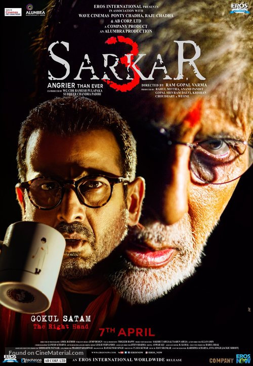 Sarkar 3 - Indian Movie Poster