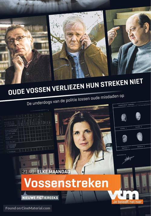 """""""Vossenstreken"""" - Belgian Movie Poster"""