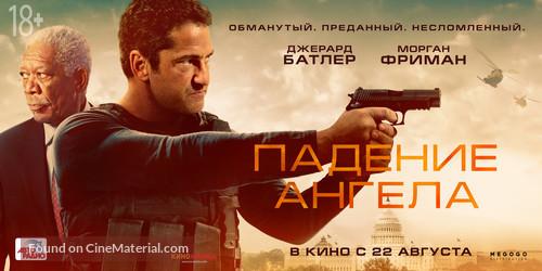 Angel Has Fallen - Russian Movie Poster