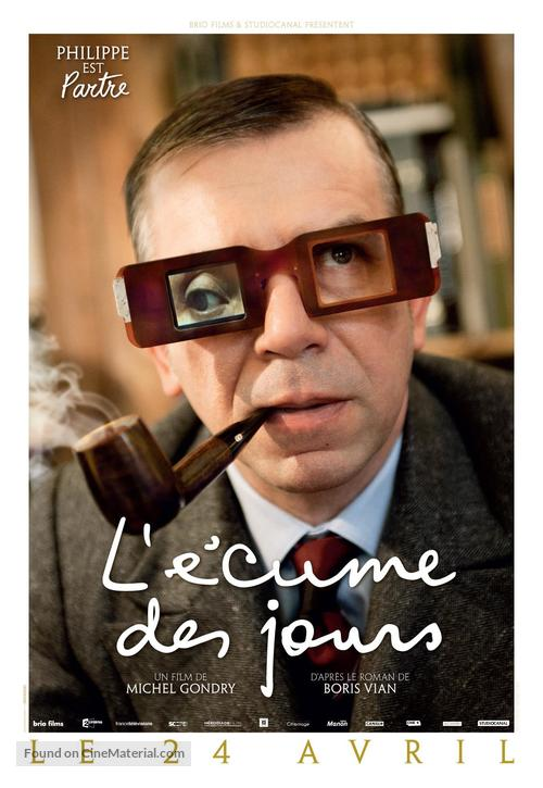 L'écume des jours - French Movie Poster