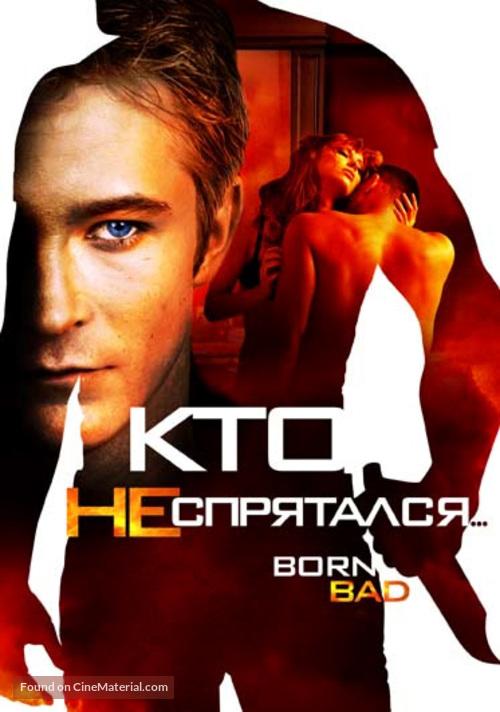 Born Bad - Russian DVD movie cover