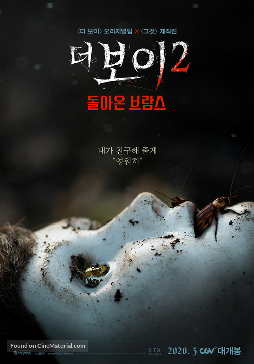 Brahms: The Boy II - South Korean Movie Poster
