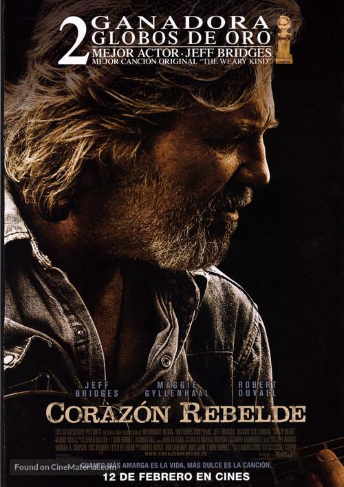 Crazy Heart - Spanish Movie Poster