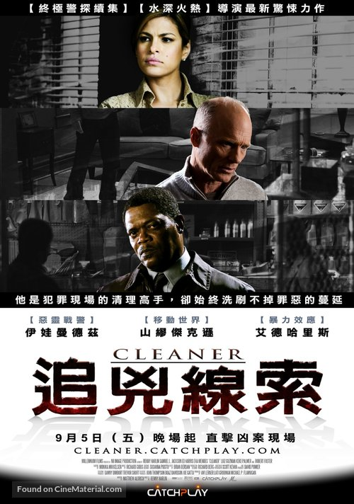 Cleaner - Taiwanese Movie Poster
