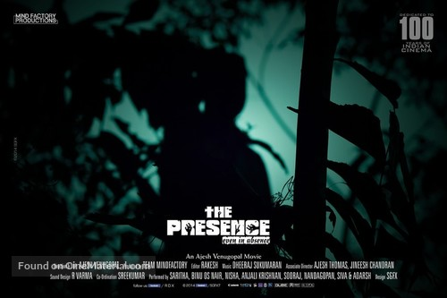 The Presence - Indian Movie Poster