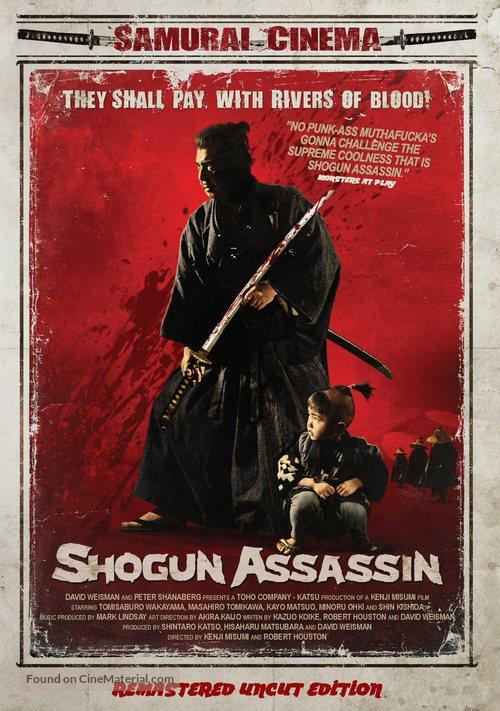 Shogun Assassin - Danish DVD cover