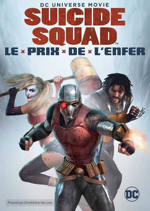 Suicide Squad: Hell to Pay - French DVD movie cover