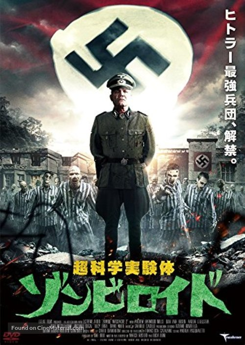 Zombie Massacre 2 Reich Of The Dead 2015 Japanese Dvd Movie Cover
