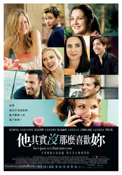 He's Just Not That Into You - Taiwanese Movie Poster