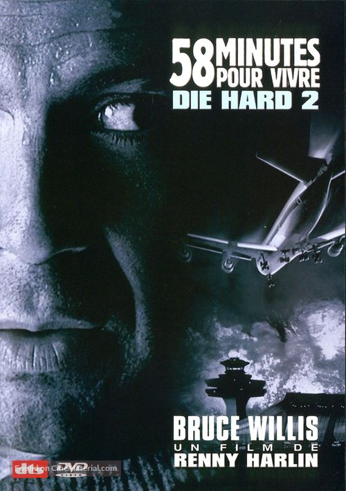 Die Hard 2 1990 French Dvd Movie Cover