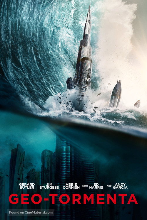 Geostorm Argentinian movie cover