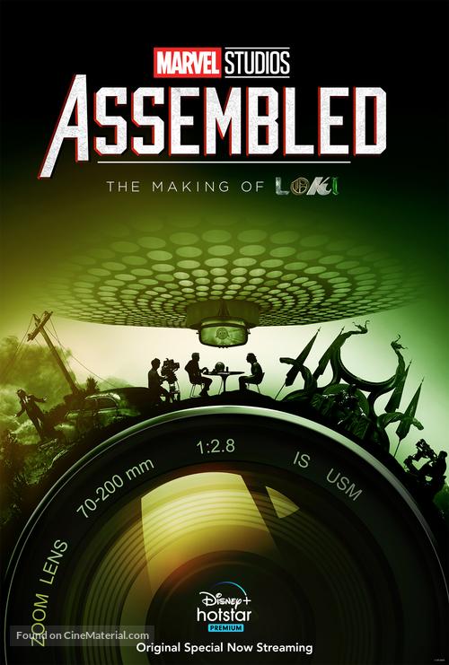 """Marvel Studios: Assembled"" - International Movie Poster"