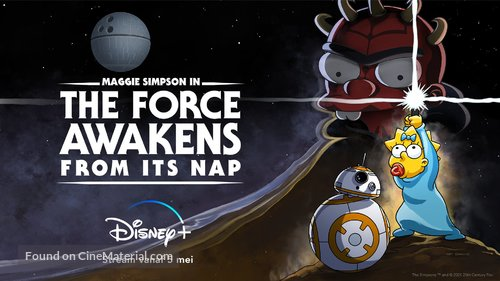 The Force Awakens from Its Nap - Dutch Movie Poster