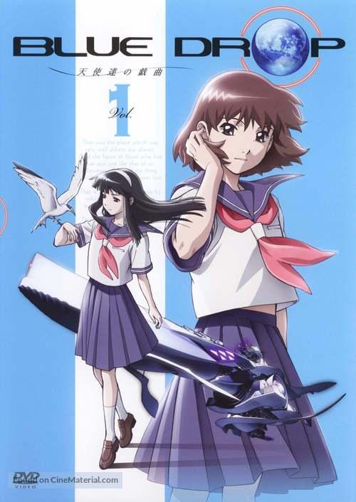 """""""Blue Drop: Tenshi tachi no gikyoku"""" - Japanese Movie Cover"""