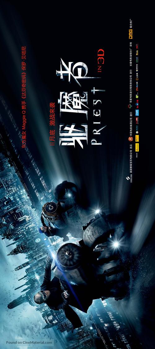 Priest - Chinese Movie Poster