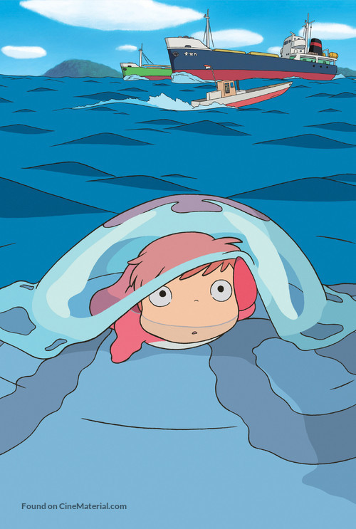 Gake no ue no Ponyo - Japanese Key art