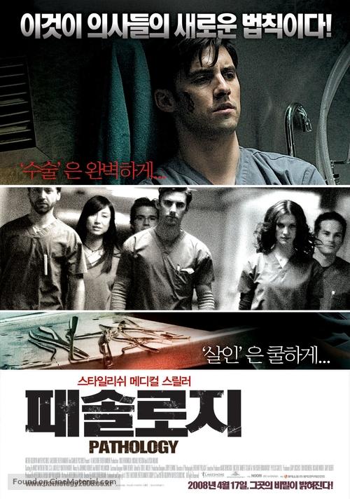 Pathology - South Korean Movie Poster