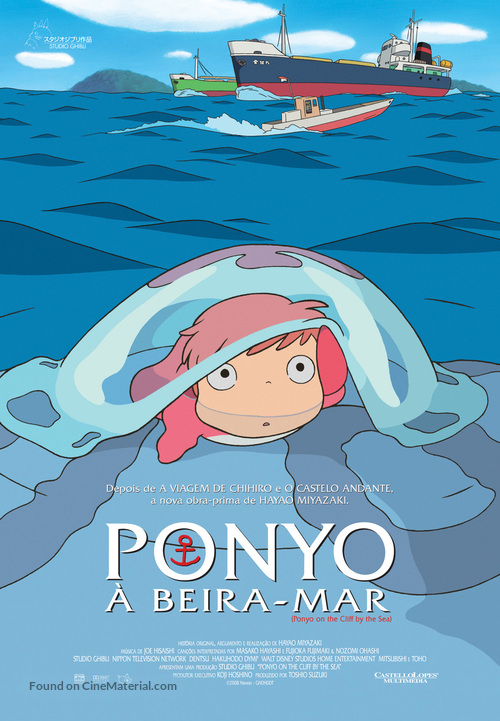 Gake no ue no Ponyo - Portuguese Movie Poster