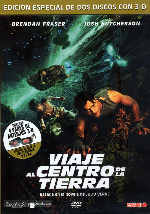Journey to the Center of the Earth - Argentinian Movie Cover