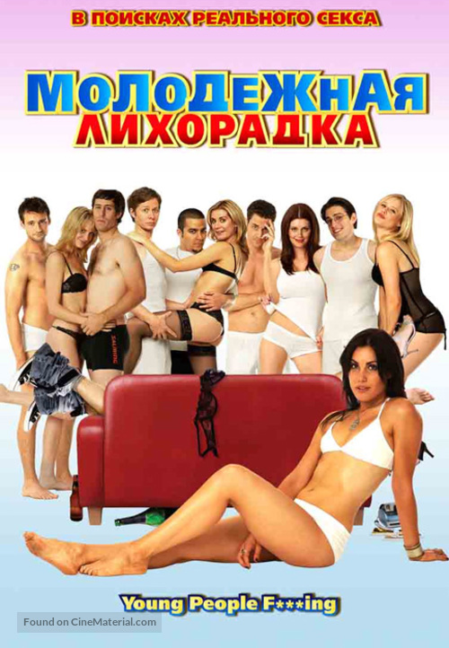 Naked young people fucking movie knightley sex