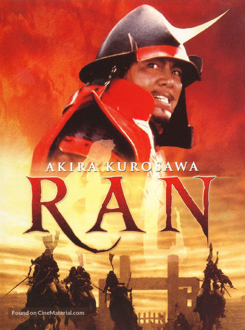 Ran - Swedish DVD movie cover