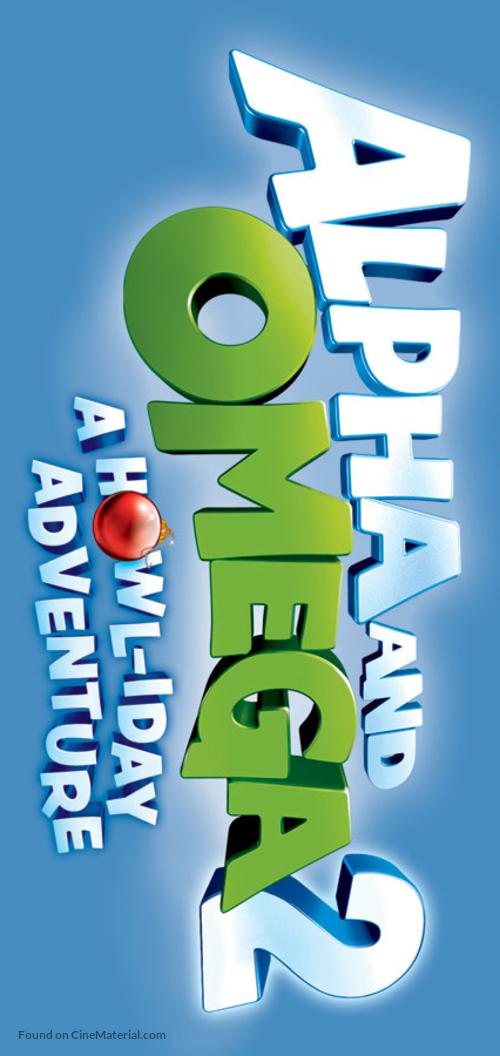 Alpha and Omega 2: A Howl-iday Adventure - Canadian Logo