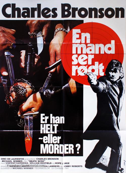 Death Wish - Danish Movie Poster
