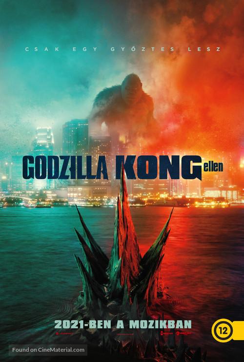 Godzilla vs. Kong - Hungarian Movie Poster
