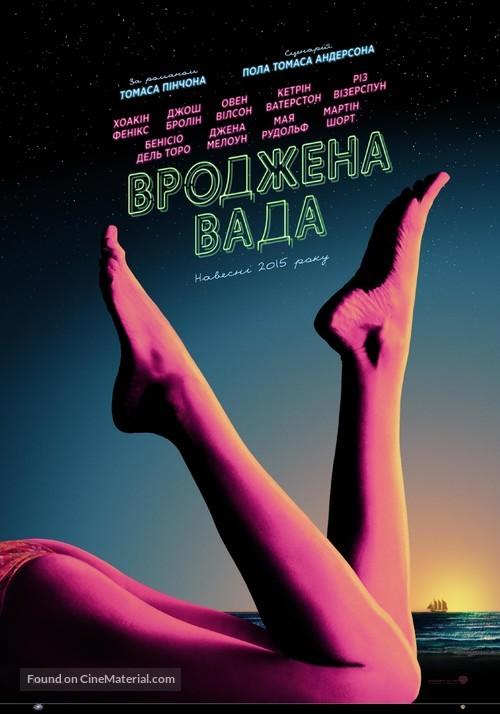 Inherent Vice - Ukrainian Movie Poster