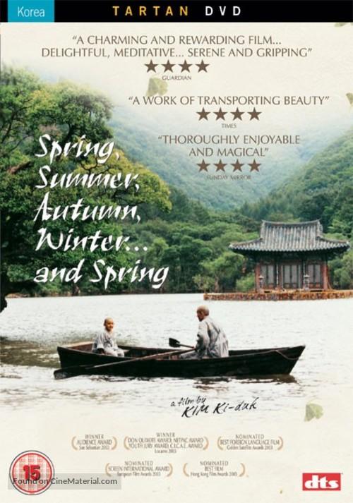Bom yeoreum gaeul gyeoul geurigo bom - British DVD movie cover