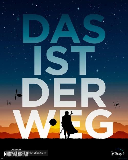 """The Mandalorian"" - German Movie Poster"