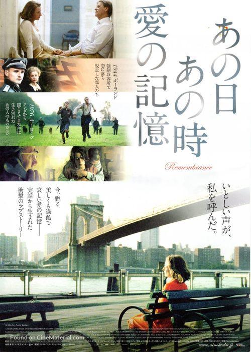 Die verlorene Zeit - Japanese Movie Poster