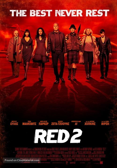 RED 2 - Greek Movie Poster