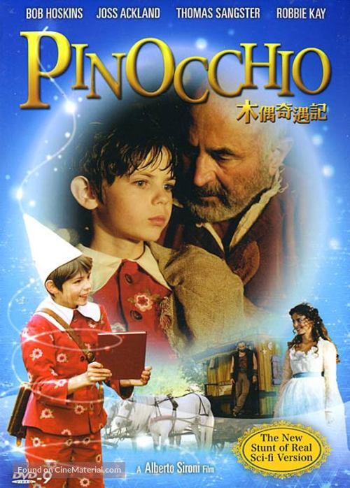 Pinocchio - Movie Cover