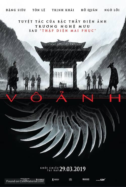 Shadow - Vietnamese Movie Poster