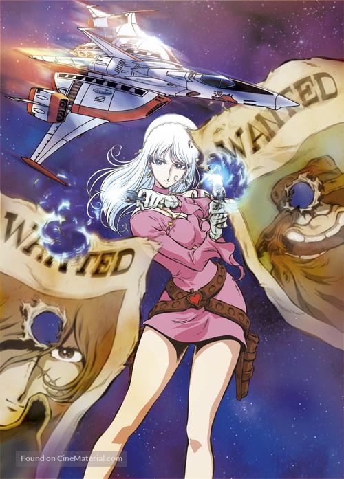 """Cosmo Warrior Zero"" - poster"