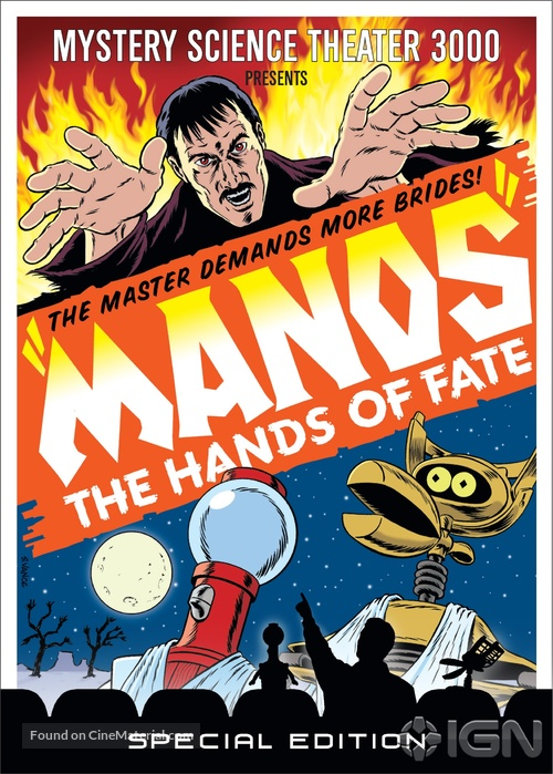 Manos: The Hands of Fate - DVD movie cover