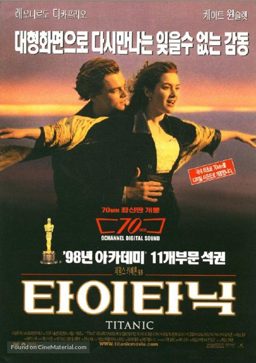 Titanic - South Korean Movie Poster