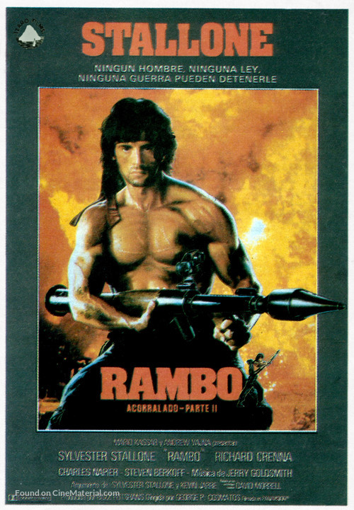 Rambo: First Blood Part II - Spanish Movie Poster