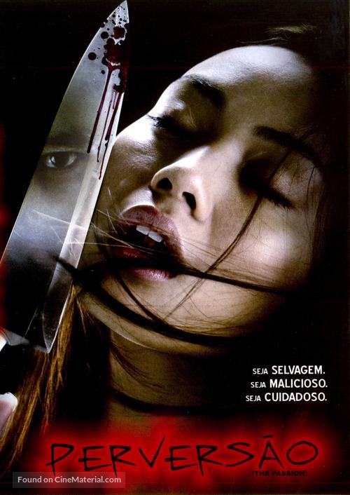 Ammahit phitsawat - Brazilian Movie Cover