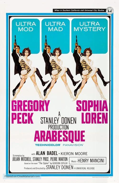 Arabesque - Movie Poster