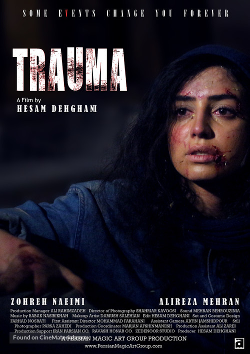 Trauma - Iranian Movie Poster