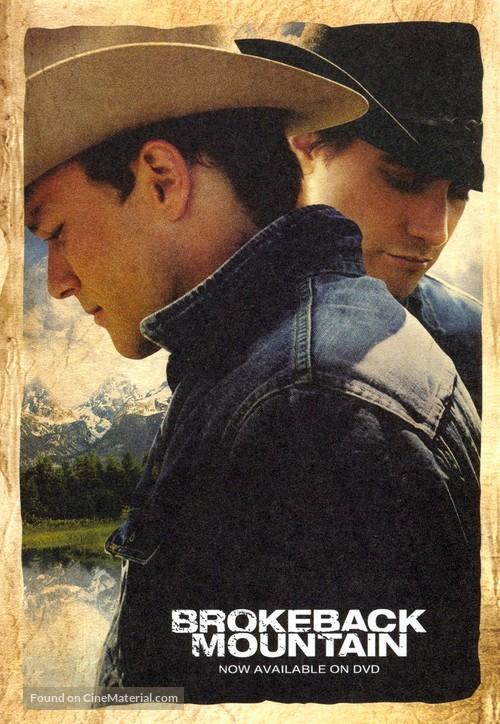 Brokeback Mountain - Movie Poster