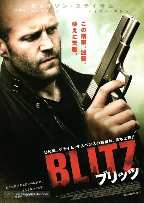Blitz - Japanese Movie Poster